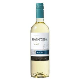 フロンテラ モスカート 白 750ml【チリワイン】【家飲み】 『HSH』