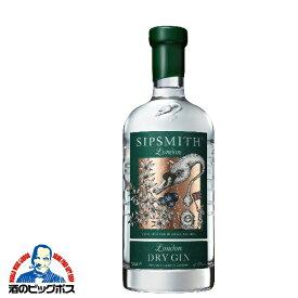 ジン gin シップスミス ロンドン ドライジン 41度 700ml瓶 【susipsmithLONDON】【家飲み】