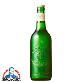 【本州のみ 送料無料】キリン ハートランド 中瓶 500ml×1ケース(20本)《020》
