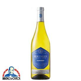 BERINGER(ベリンジャー) ファウンダース エステート シャルドネ 750ml【カリフォルニアワイン】【家飲み】