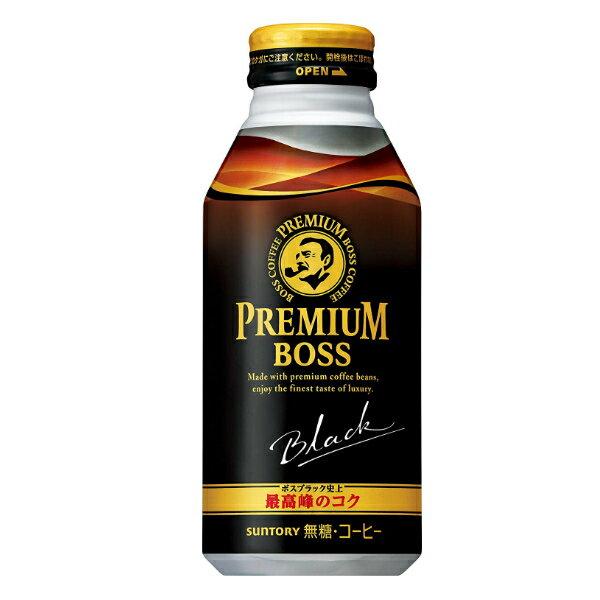 【sale】【本州のみ 送料無料】【缶コーヒー ブラック boss】【2ケース買い】サントリー BOSS(ボス)プレミアムボス ボトル ブラック 390g×2ケース(48本)《048》