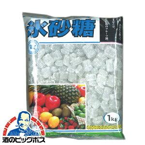 【10袋】氷砂糖 まとめ買い 送料無料 クリスタル氷砂糖 1ケース/1Kg×10個 中日本氷糖株式会社《010》【家飲み】 『FSH』