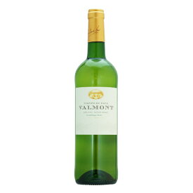ヴァルモン 白 750ml【フランスワイン】【家飲み】