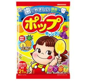 FUJIYA 21本 ポップキャンディ×6袋