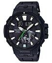 【正規品】CASIO PRO TREK カシオ プロトレック 電波ソーラー メンズ腕時計 PRW-7000FC-1JF