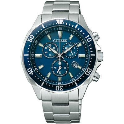 サイズ調整無料 CITIZEN シチズン ALTERNA オルタナ エコドライブ時計 クロノグラフ メンズ腕時計 VO10-6772F