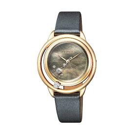 【数量限定】CITIZEN L シチズン エル エコドライブ アークリー レディース腕時計 EW5522-11H