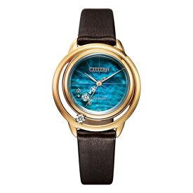 CITIZEN L シチズン エル 限定モデル エコドライブ レディース腕時計 EW5522-38W