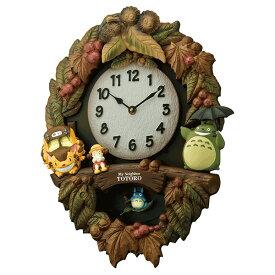 RHYTHM リズム時計 クロック キャラクター時計 となりのトトロ メロディ時計 4MJ429-M06
