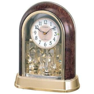 Clocks rhythm watch citizen CITIZEN paldream R656 4RY656-023