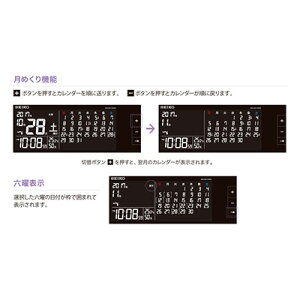 SEIKOセイコークロックマンスリーカレンダー(交流式デジタル)電波置き時計DL212B