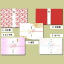 デザイン熨斗(有料) nosi