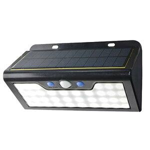 エルパ LEDセンサーウォールライト(大) 白色 場所を選ばないソーラー式 明暗人感センサー&常夜灯切替可能 安心な防水タイプ ESL-K411SL(W)