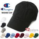 チャンピオン キャップ CHAMPION ローキャップ メンズ レディース 帽子 ロークラウン LOW CAP GOLF ゴルフ USモデル ストラップバック ...
