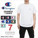 チャンピオン Tシャツ CHAMPION T-SHIRTS ロゴ ワンポイント メンズ 大きいサイズ champion レディース メール便あす…