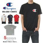 CHAMPIONチャンピオンTシャツメンズビッグロゴ大きいサイズ(4色)