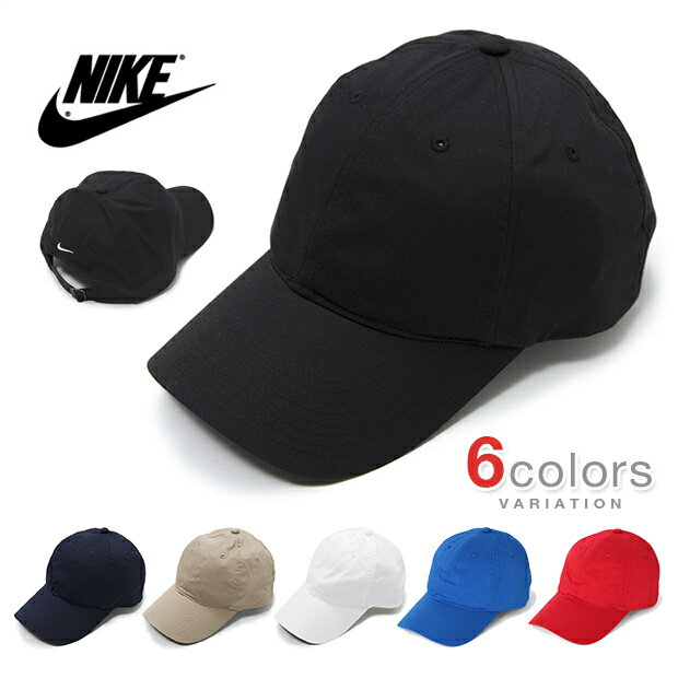 NIKE ナイキ キャップ CAP メンズ レディース 6パネル ローキャップ DAD ゴルフ テニス ランニング スポーツ あす楽