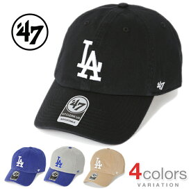 '47 キャップ LA ロサンゼルス ドジャース クリーンナップ メンズ レディース クリーンナップ フォーティーセブン 帽子 ローキャップ BRAND ストラップバック
