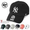 ヤンキース キャップ 47 BRAND ローキャップ NY ニューヨーク メンズ レディース 帽子 ロークラウン ストラップバック
