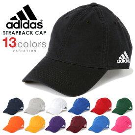 【送料無料】アディダス キャップ ADIDAS ローキャップ CAP メンズ レディース 6パネル LOW CROWN 6PANEL DAD テニス ゴルフ スポーツ