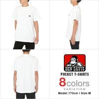CHAMPIONチャンピオンTシャツメンズ半袖無地ワンポイントロゴ大きいサイズUSAモデル(11色)