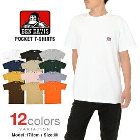 【送料無料】ベンデイビス Tシャツ BEN DAVIS ポケT メンズ ポケット レディース