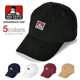 ベンデイビス キャップ BEN DAVIS メンズ レディース ローキャップ DAD 帽子