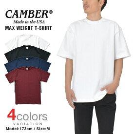 キャンバー Tシャツ CAMBER 8オンス マックスウェイト ヘビーウェイト メンズ MADE IN USA