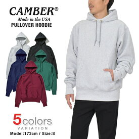 【30%オフセール】キャンバー パーカー CAMBER 12オンス ヘビーウェイト MADE IN USA クロスニット メンズ スウェット 大きいサイズ 裏起毛