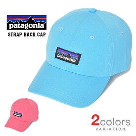 パタゴニア キャップ PATAGONIA ローキャップ メンズ レディース 帽子 LOW CROWN TRAD CAP