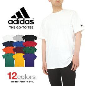 【2枚までメール便送料200円】アディダス Tシャツ ADIDAS メンズ 大きいサイズ ロゴ
