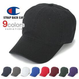 【送料無料】チャンピオン キャップ ローキャップ メンズ レディース CHAMPION 帽子 DAD CAP