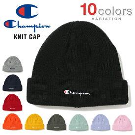 【送料無料】 チャンピオン ニット帽 ニットキャップ CHAMPION ビーニー メンズ レディース 帽子