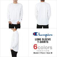 チャンピオン長袖TシャツCHAMPIONT-SHIRTSメンズ大きいサイズUSAモデルchampiont-shirts無地ワンポイントロゴ長袖TシャツロンTあす楽
