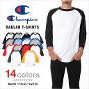 チャンピオン Tシャツ 長袖Tシャツ CHAMPION ロンT ラグラン 七分丈 ベースボール メンズ 大きいサイズ USAモデル 無地 レディース あす楽