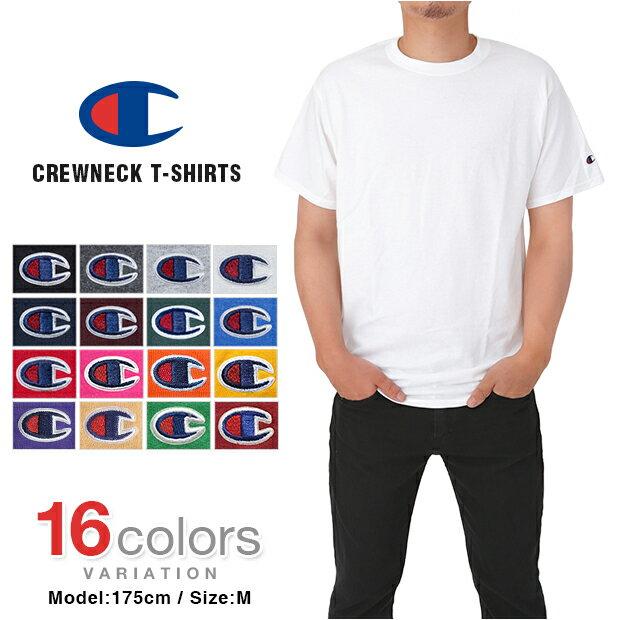 【2枚までメール便送料180円】チャンピオン Tシャツ CHAMPION T-SHIRTS メンズ 大きいサイズ USAモデル 無地 ワンポイント ロゴ 半袖 レディース あす楽対応