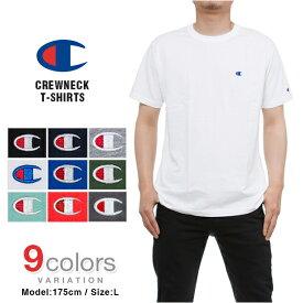 30%オフセール 【2枚までメール便送料200円】 チャンピオン Tシャツ CHAMPION T-SHIRTS ロゴ ワンポイント メンズ 大きいサイズ champion レディース C3-P300