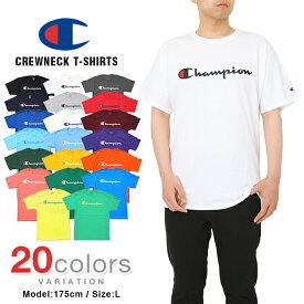 【2枚で100円引き 4枚で200円引きクーポン】チャンピオン Tシャツ CHAMPION T-SHIRTS メンズ 大きいサイズ USAモデル ロゴ 半袖 レディース
