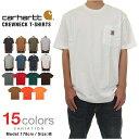 【メール便送料180円】 カーハート Tシャツ CARHARTT T-SHIRTS USAモデル メンズ 大きいサイズ ポケット Tシャツ ロゴ…