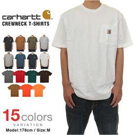【メール便送料200円】 カーハート Tシャツ CARHARTT T-SHIRTS USAモデル メンズ 大きいサイズ ポケット Tシャツ ロゴ 半袖 USA