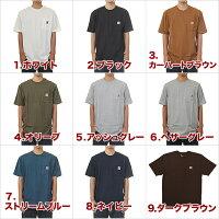 CARHARTTカーハートポケットTシャツメンズ大きいサイズUSAモデル(9色)