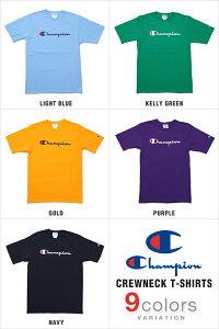 チャンピオンTシャツCHAMPIONT-SHIRTSメンズ大きいサイズUSAモデルリバースウィーブchampiont-shirtsロゴ半袖tシャツあす楽
