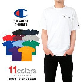 【2枚までメール便送料200円】 チャンピオン Tシャツ CHAMPION メンズ レディース 大きいサイズ USAモデル ロゴ 刺繍 半袖