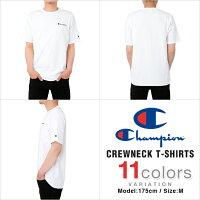 チャンピオンTシャツCHAMPIONメンズレディース大きいサイズUSAモデルロゴ刺繍半袖