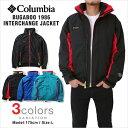 コロンビア ジャケット COLUMBIA フリース メンズ 大きいサイズ バガブー 1986 インターチェンジジャケット BUGABOO J…