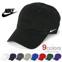 【店内全品送料無料】ナイキ NIKE キャップ CAP メンズ レディース ローキャップ DAD ゴルフ テニス ランニング