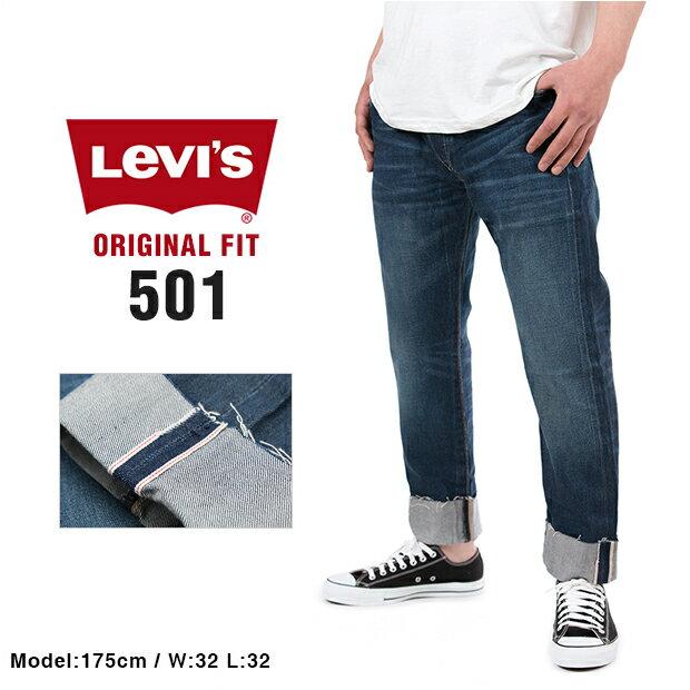 リーバイス 501 LEVIS デニムパンツ セルビッチ 赤耳 ジーンズ ジーパン LEVIS SELVEDGE DENIM PANTS USAモデル メンズ levis levi's WHITE OAK CONE DENIM ホワイトオーク コーンデニム ロールアップ