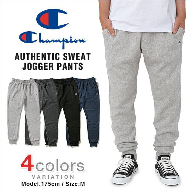 チャンピオン スウェットパンツ メンズ ジョガーパンツ CHAMPION 細身 スリム スキニー USAモデル 大きいサイズ ダンス あす楽