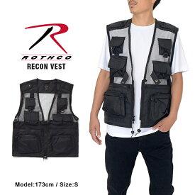 ロスコ ベスト ROTHCO ミリタリー メンズ RECON VEST リーコン