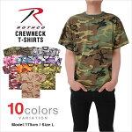 ロスコTシャツROTHCOT-SHIRTS迷彩Tシャツメンズ大きいサイズカモミリタリーブランドアメカジカモフラージュrothcot-shirtsミリタリーTシャツロスコtシャツ半袖Tシャツ